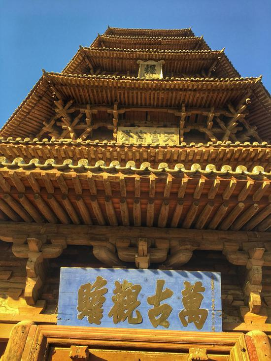 木塔上悬挂的牌匾众多,历史上不少帝王将相曾在这里留下笔墨。