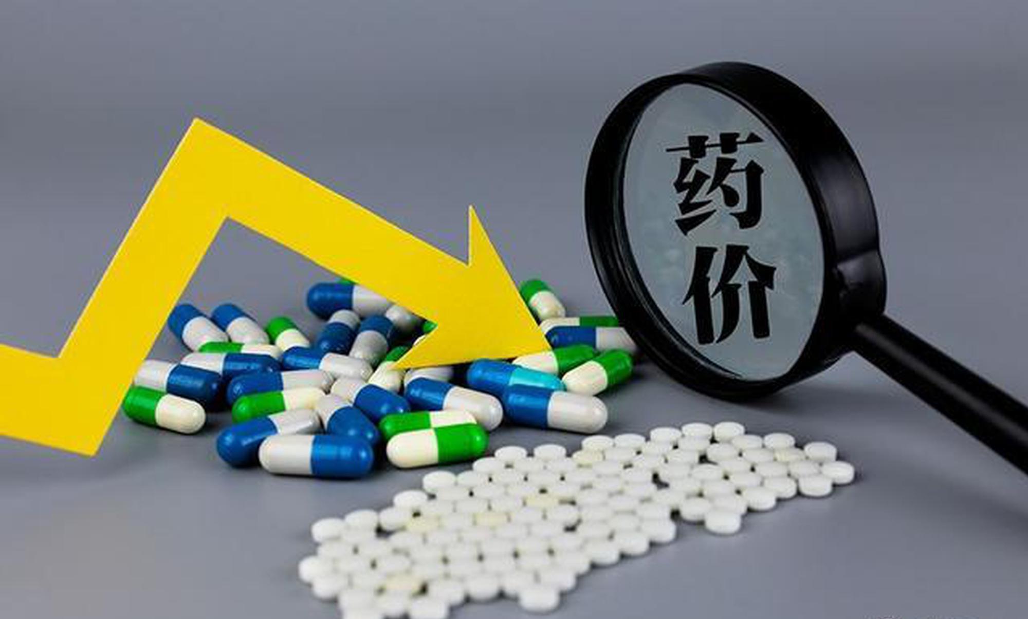 降低用药负担 山西45种药品平均降价52%