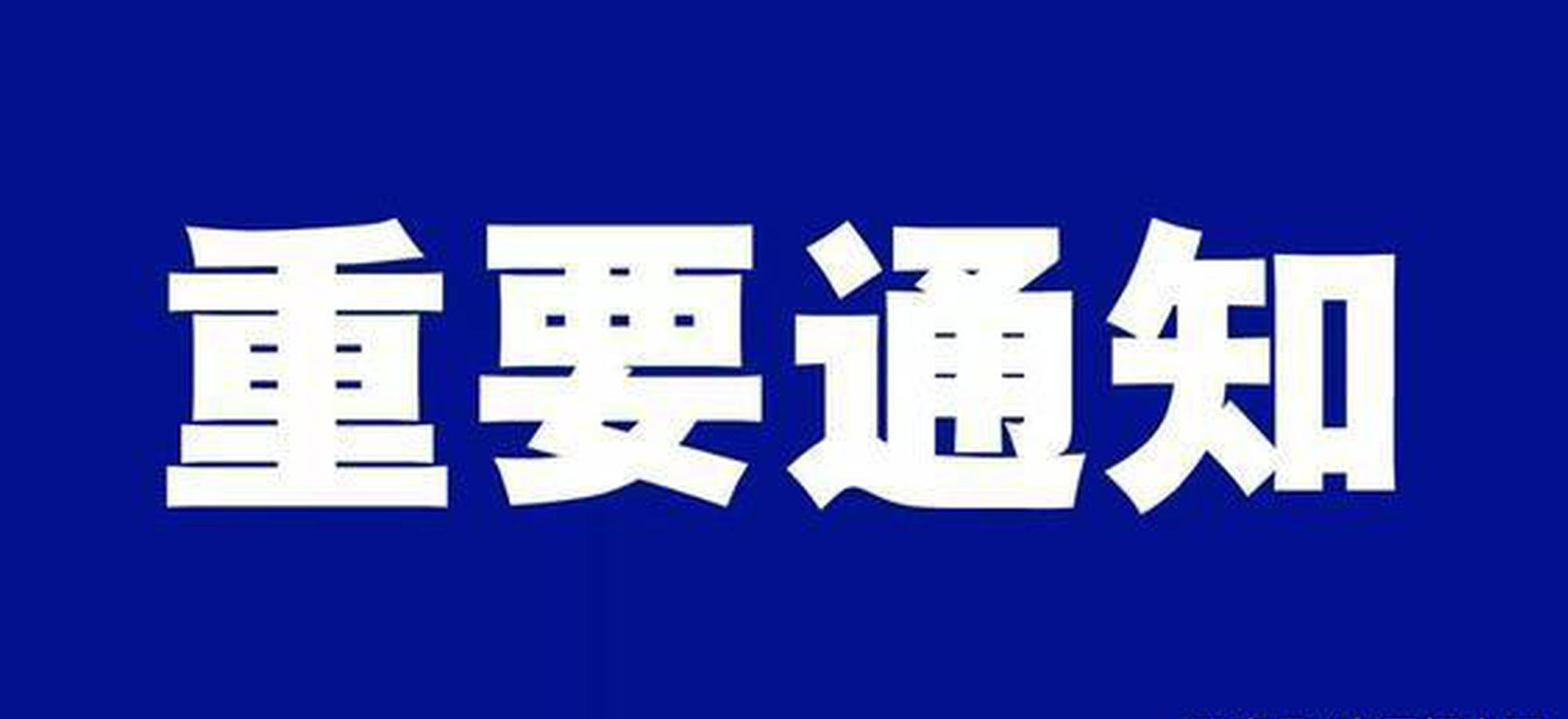山西省直67个事业单位共计招聘259人 22日起报名