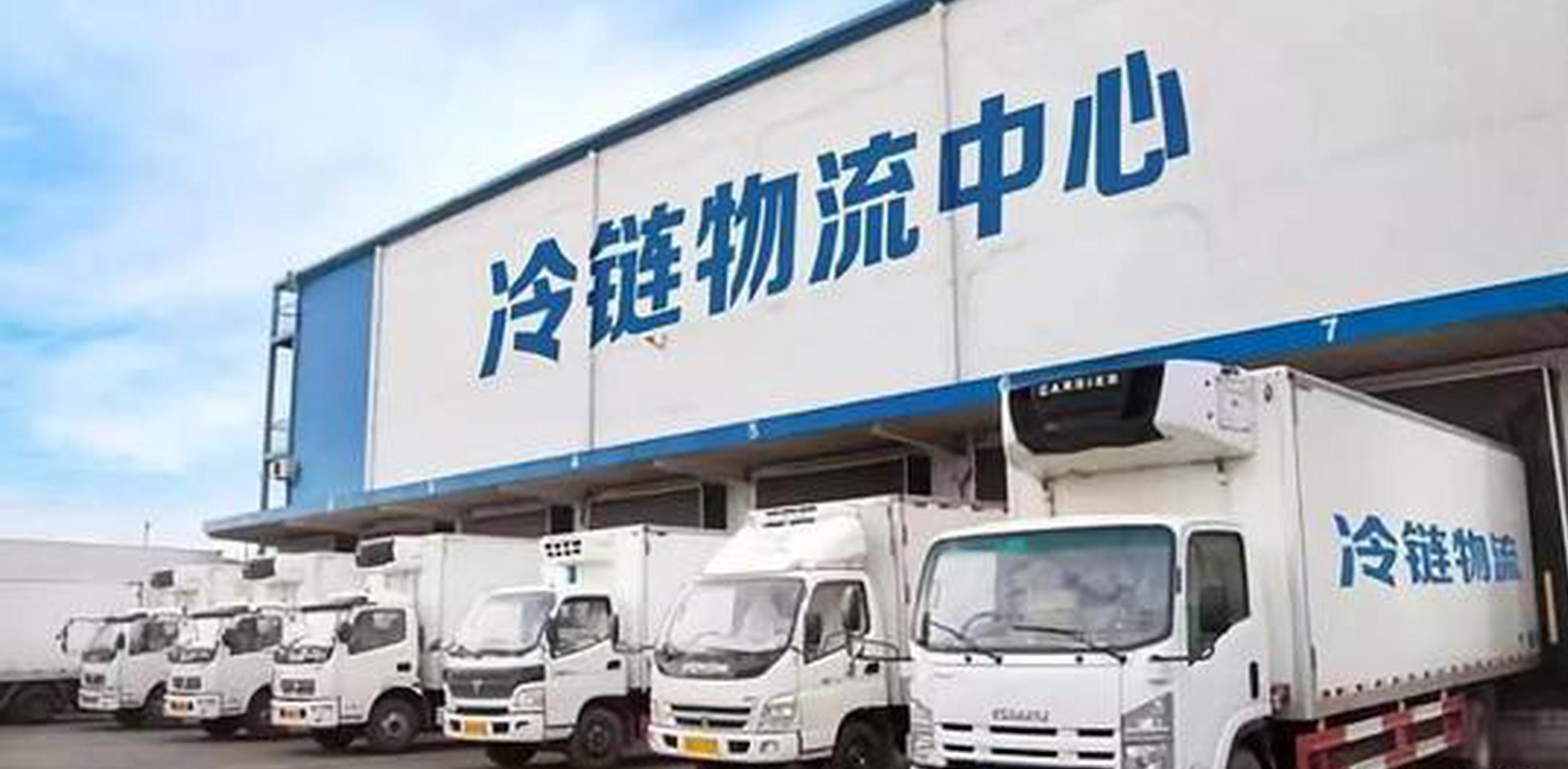 忻州农产品首次以冷链物流集装箱方式出口