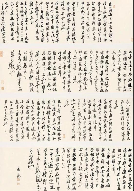 ▲彭双龙(广东)