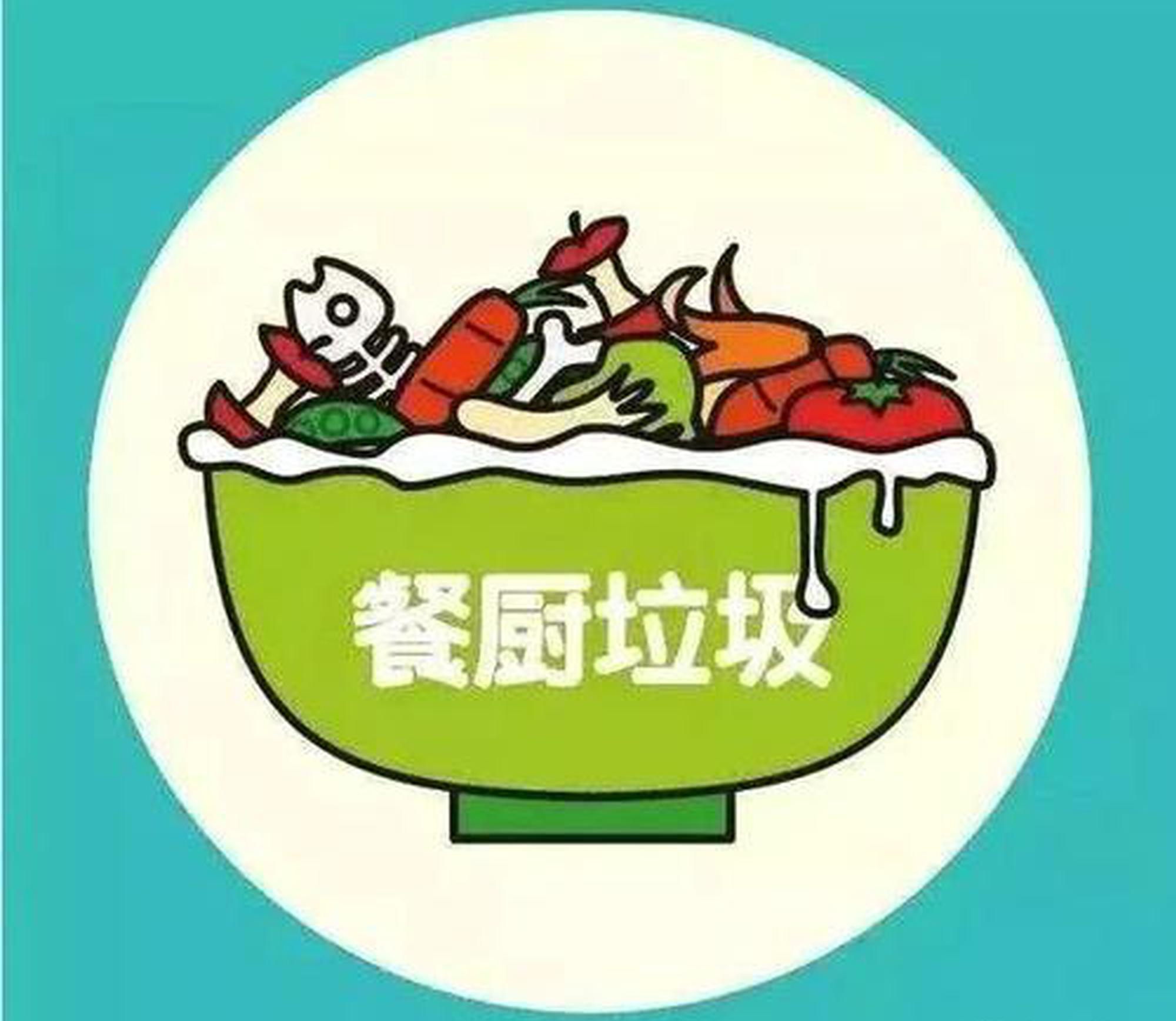 阳泉市城区全面推行餐厨垃圾上门收集分类管理制度