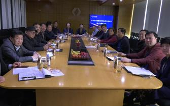 北京当代翰墨文化艺术院山西分院成立大会在太原隆重召开