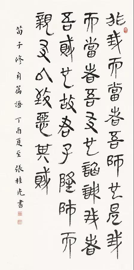 ▲张桂光(广东)