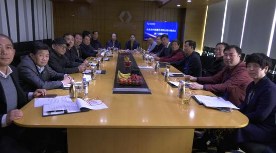 北京当代翰墨文化艺术院山西分院成立第一次会议