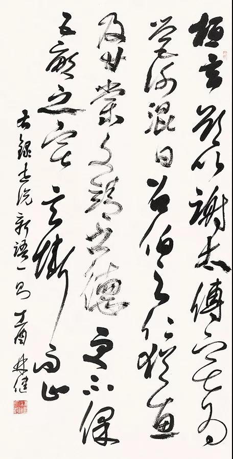 ▲吕林健(山西)