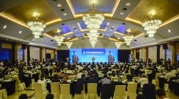2018山西省旅游发展大会开幕