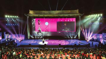 2018第二届平遥国际电影展开幕