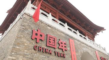 来忻州逛古城 过地道中国年