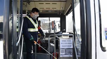 山西太原公交线路恢复运行