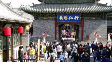 """太原古县城""""五一""""小长假接待34.8万人"""
