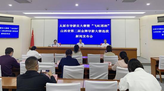 太原市导游员大赛新闻发布会现场 摄影/王雅彬