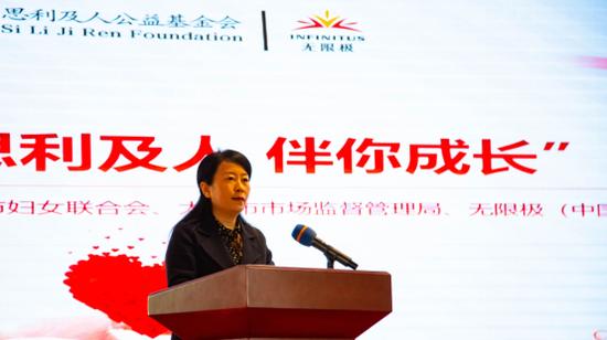 图为太原市妇女联合会副主席冀风华