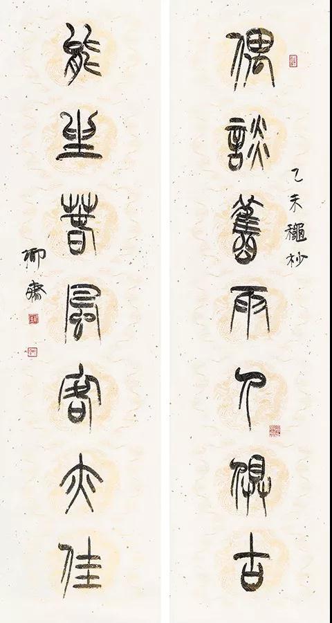 ▲祁小春(广东)