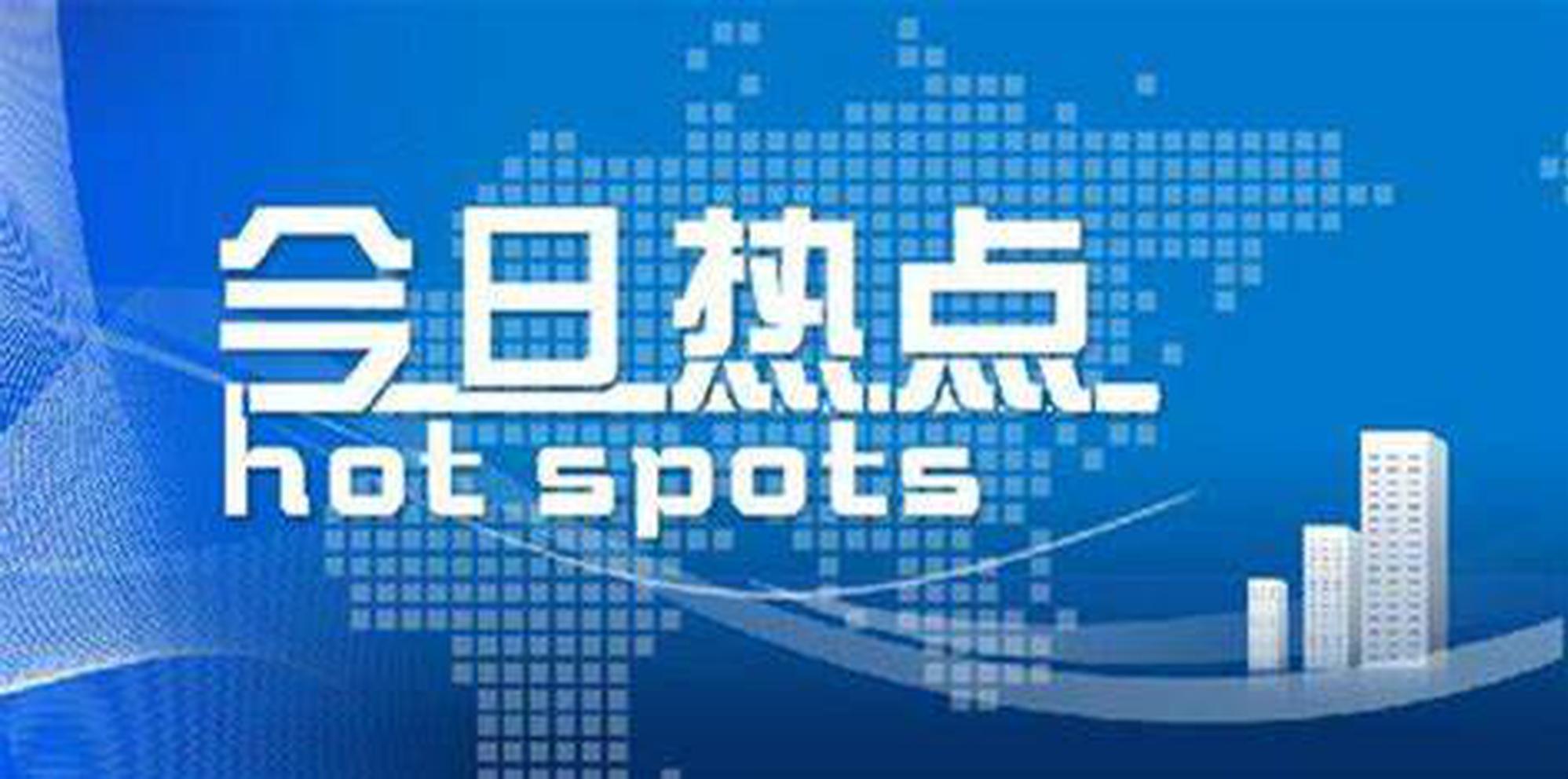 """太原聚焦""""六新""""提升工人素质 780万奖晋阳工匠"""