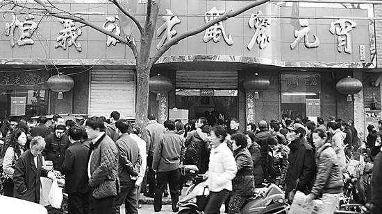 曾经的老鼠窟门店门前总是排着长队(。(资料图片资料图片)