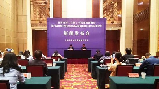 首届山西(吕梁)干果交易会于9月26日举行