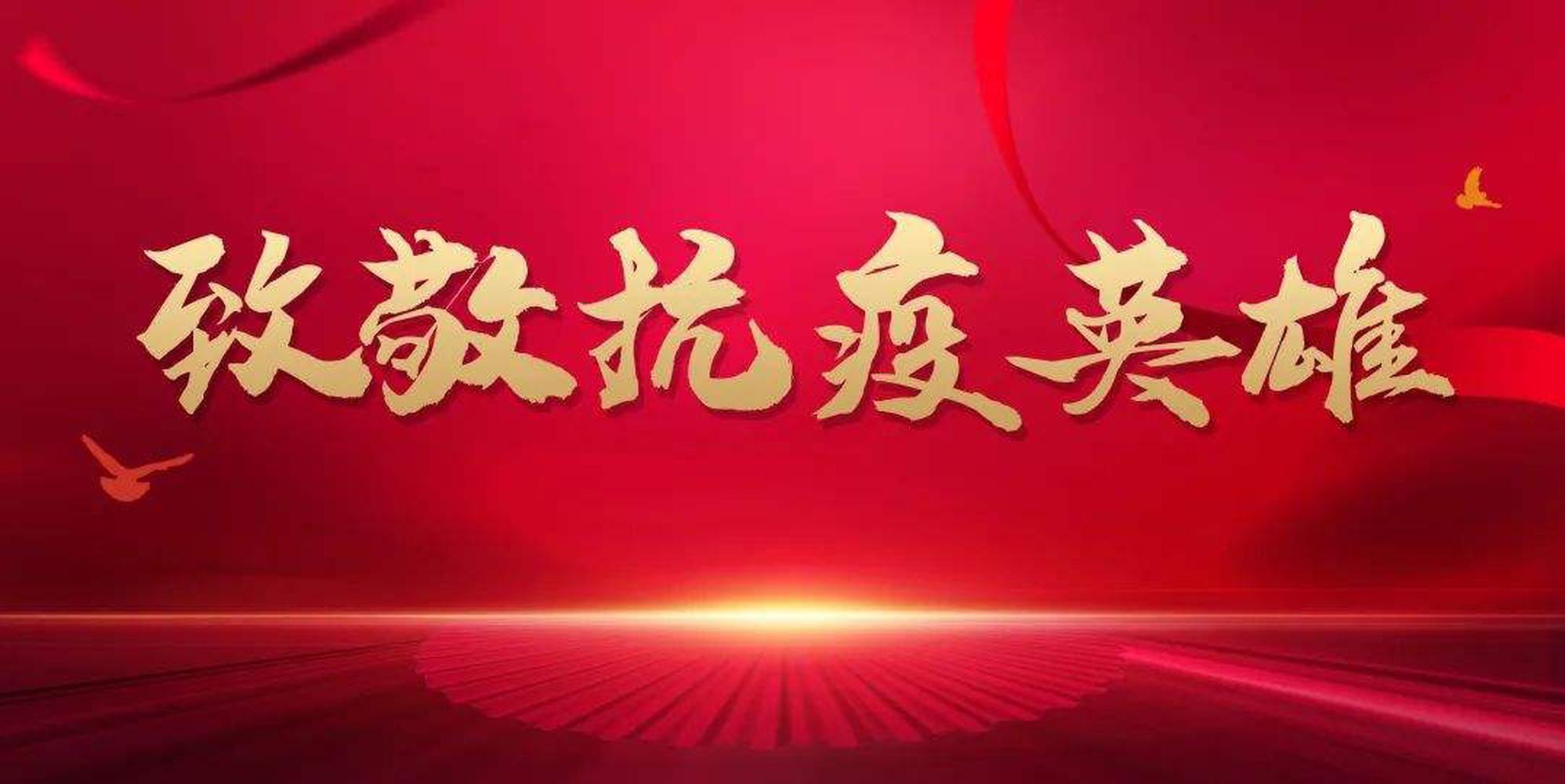 """山西6人获""""中国好医生、中国好护士""""荣誉称号"""
