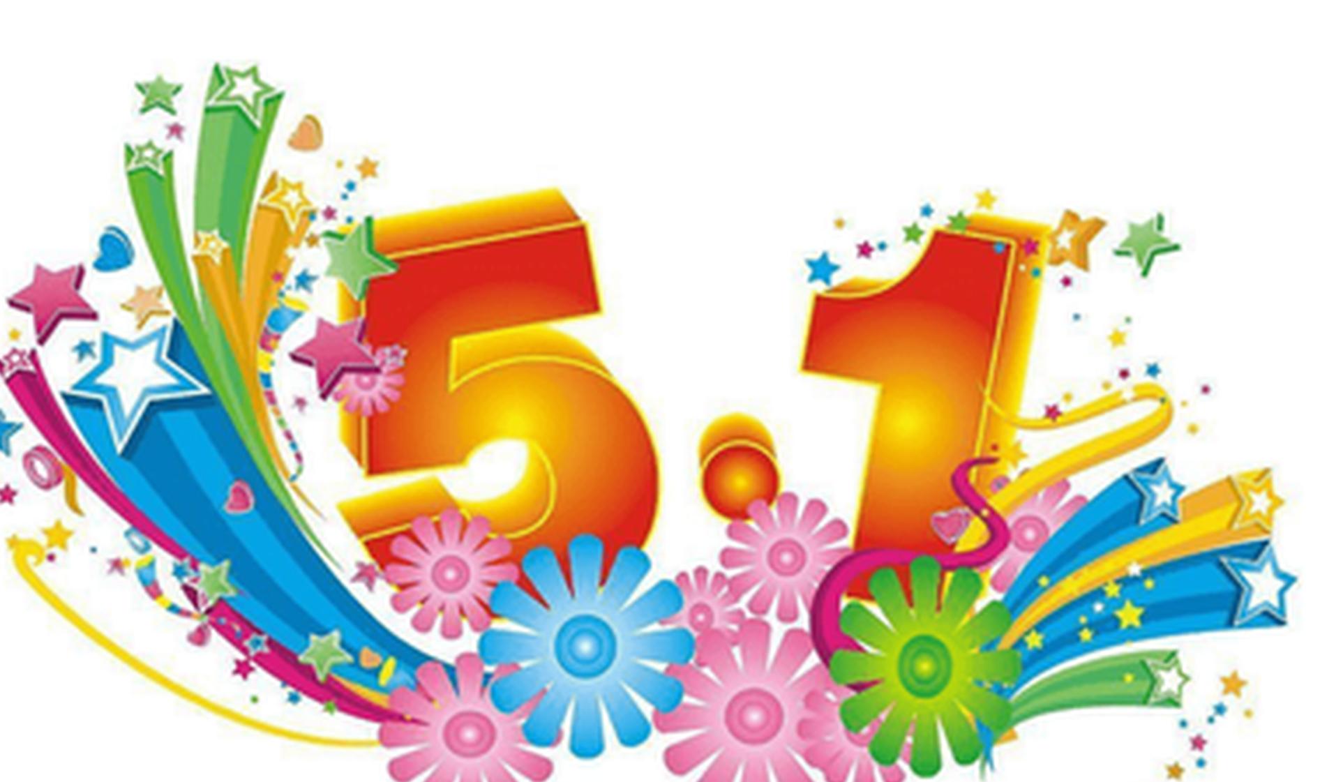 迎五一假期 创优质服务 庆建党百年