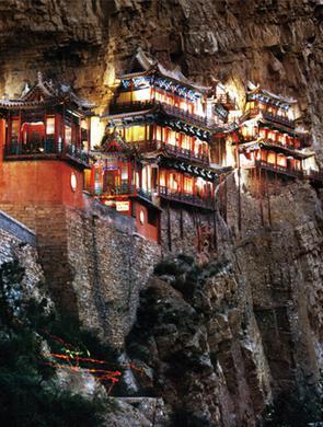 悬空寺 屹立在悬崖峭壁的古寺