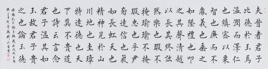 刘洪生教授作品