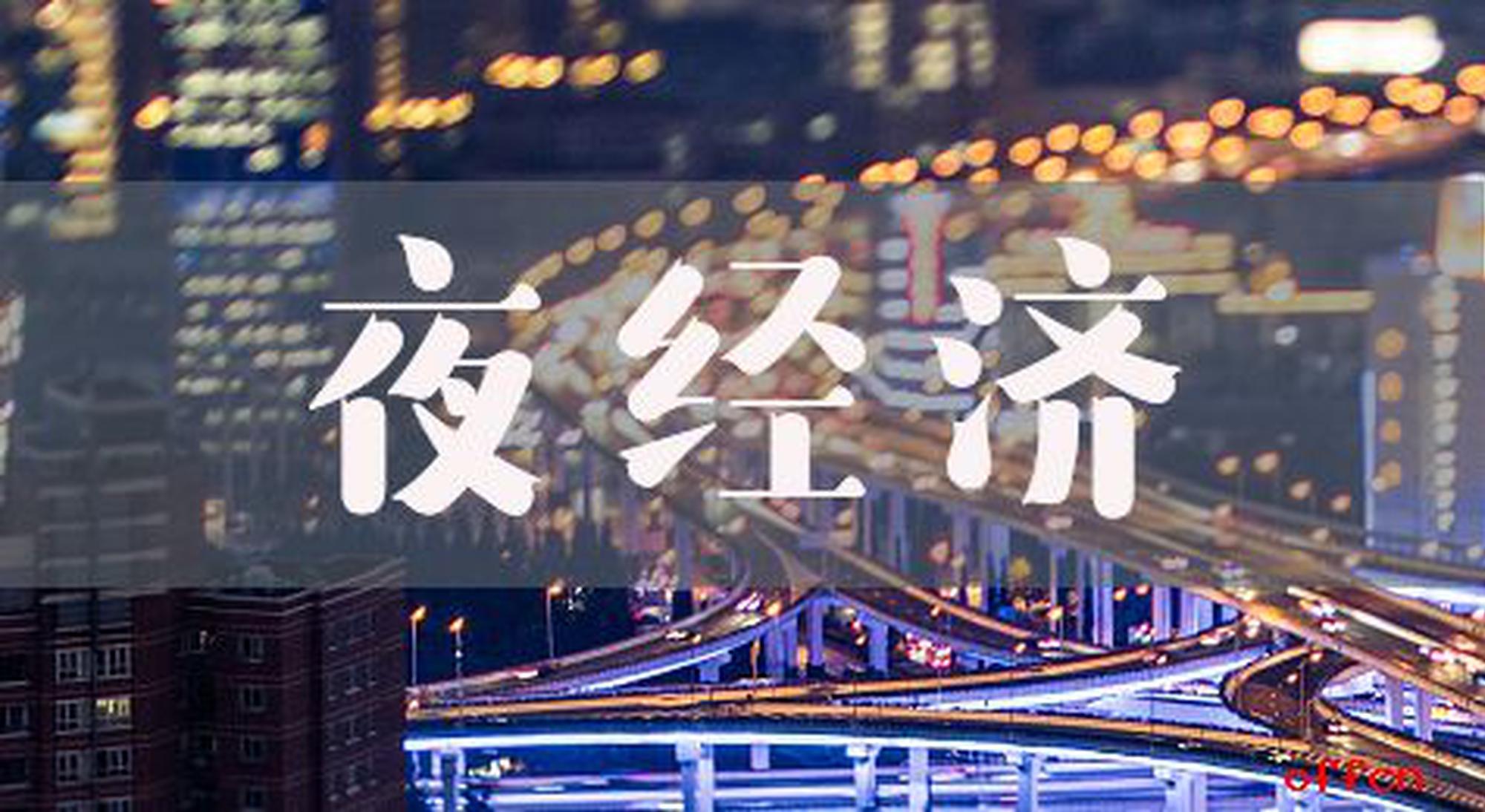 山西:鼓励城市旅游文化街区合理规划夜市