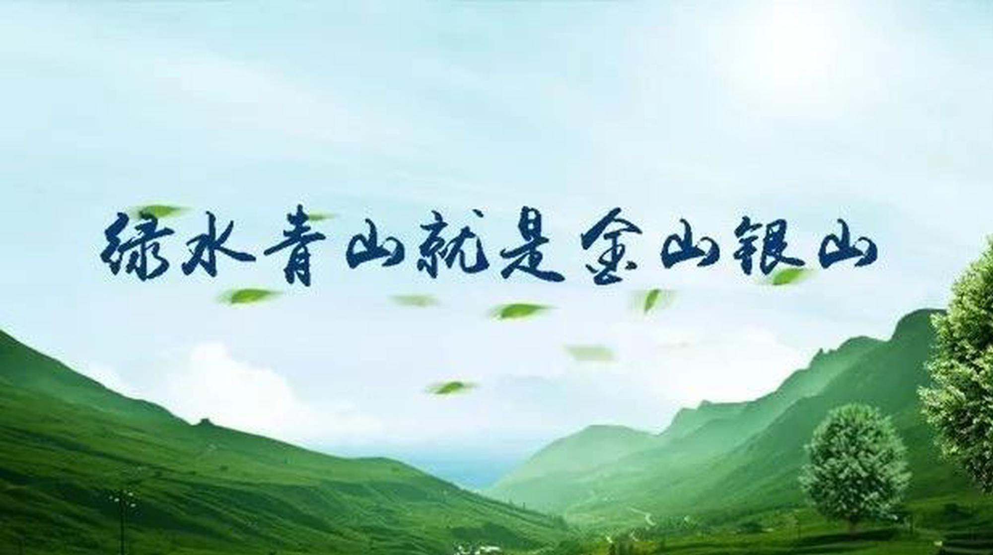 """朔州市全力打赢生态环境问题""""清零""""攻坚战"""