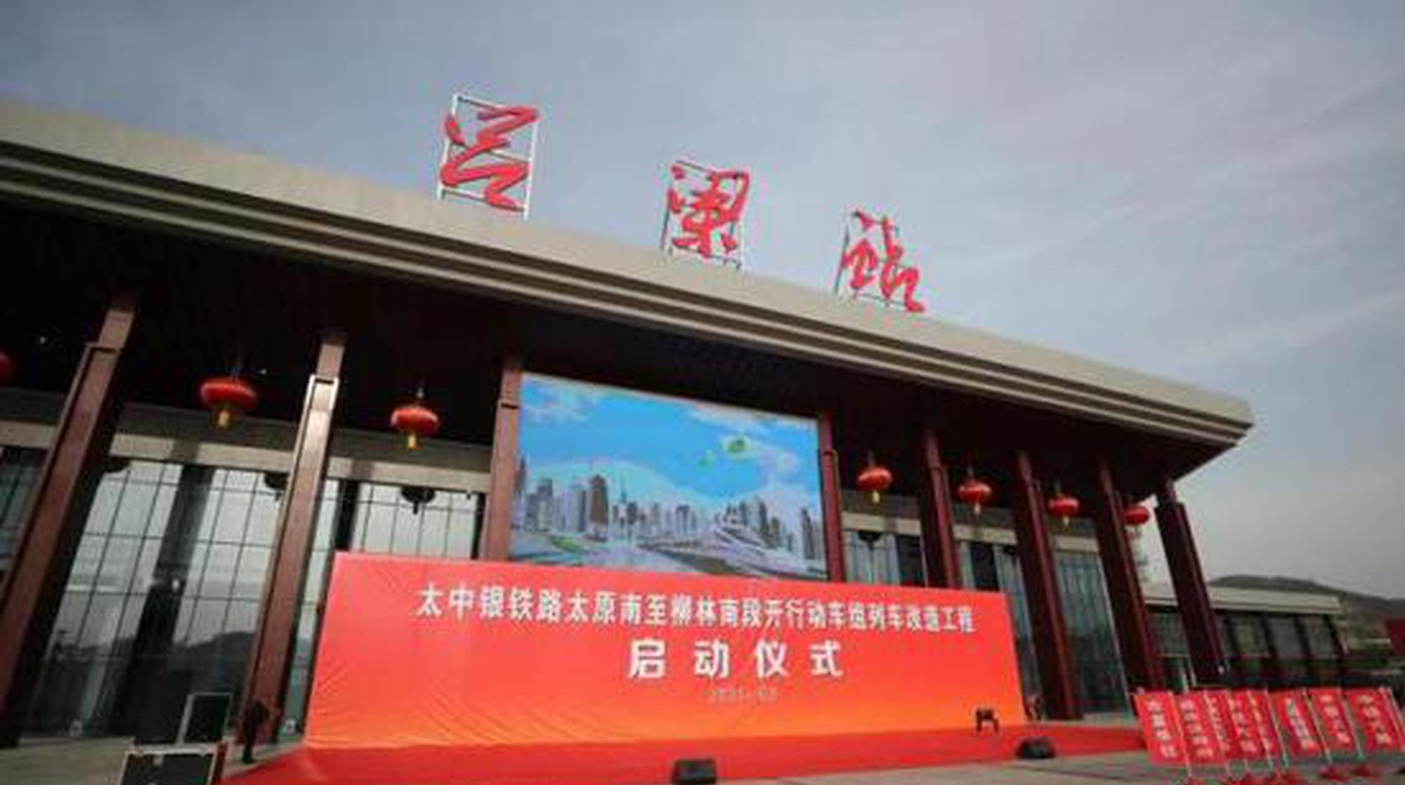 """7月1日动车将开进吕梁山 山西将实现""""市市通高铁"""""""