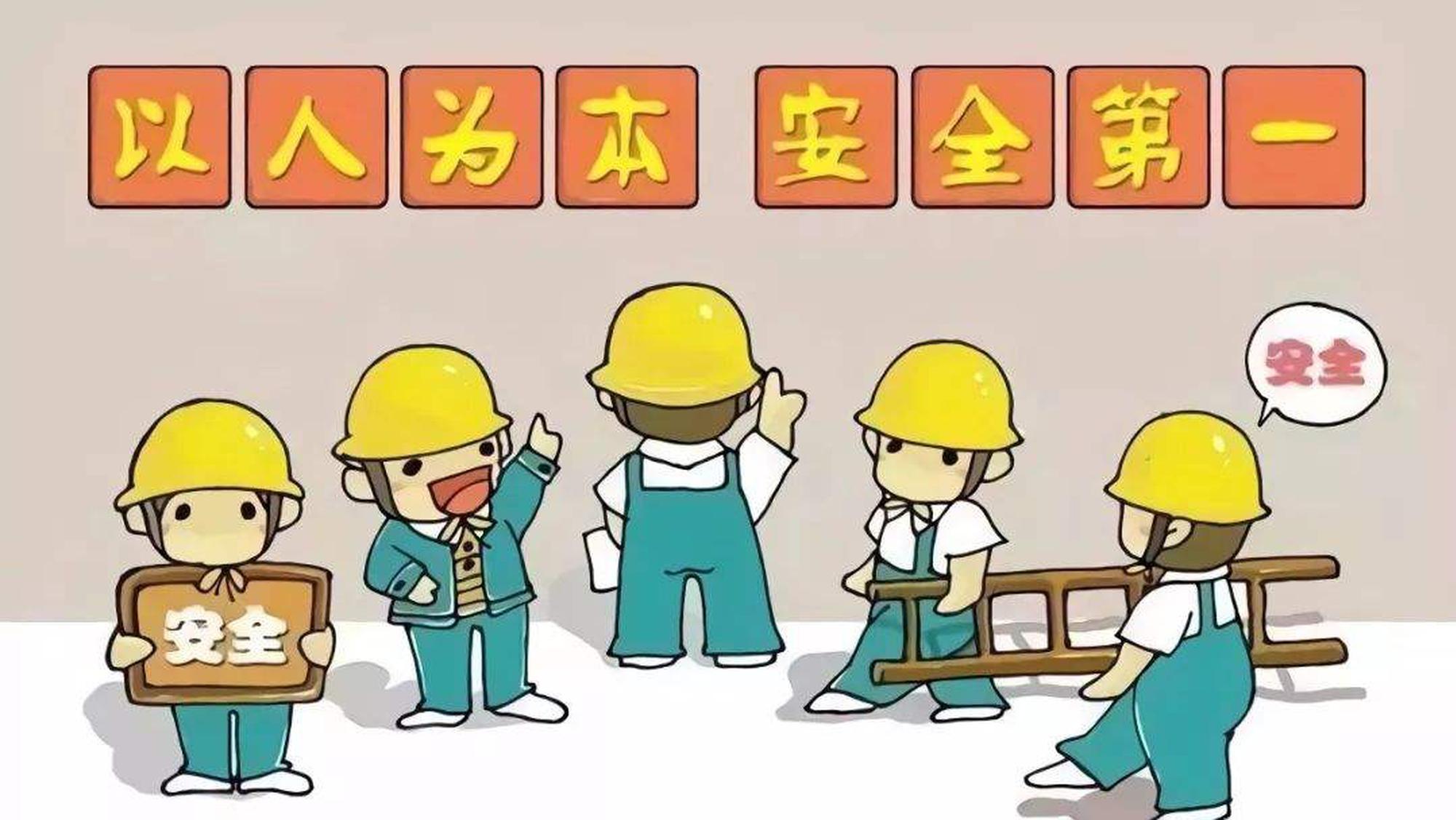 省政府召开全省安全生产工作视频会 再动员再部署