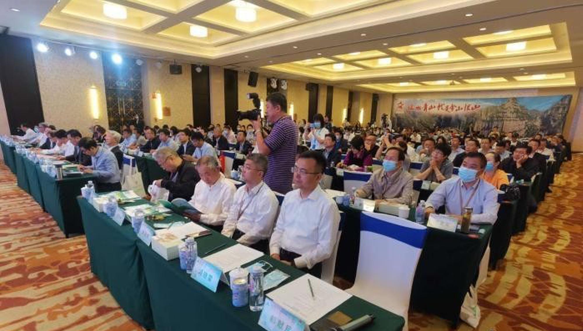 中国专家学者齐聚大同共商有机农业助力生态扶贫