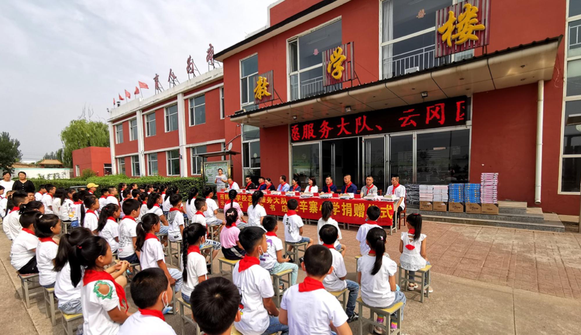 山西云冈区成立首个校园志愿服务站