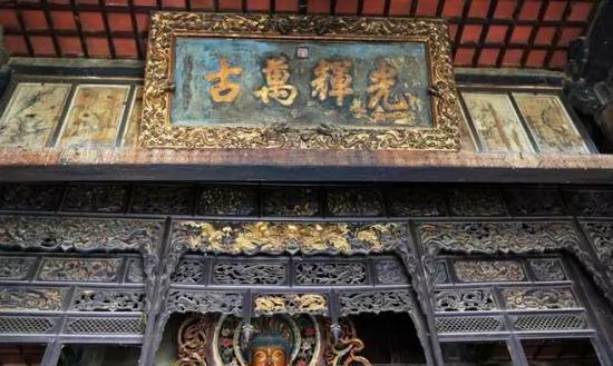 雍正题字的匾额