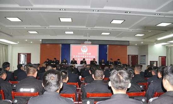 古交市公安局召开队伍集中整肃专项活动第二次推进会