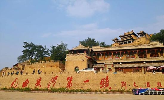 中国·碛口第五届红枣旅游文化节启幕!