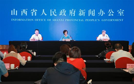 2020年第六次山西省旅游发展大会新闻发布会现场