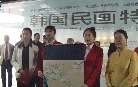 开幕式由山西大学美术学院国际交流部主任臧新明教授主持。