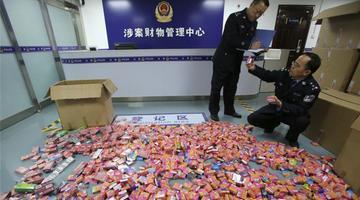 山西警方起获170万个假安全套