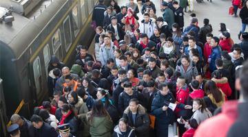 太原火车站现春运返程客流高峰