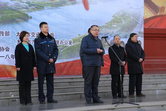 太原市委宣传部副部长马竣敏宣布活动正式启动