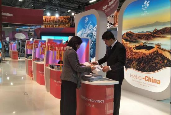 德国柏林国际旅游交易会上的山西展览区