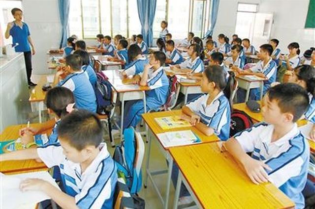 山西将对民办学校冬季安全隐患进行排查
