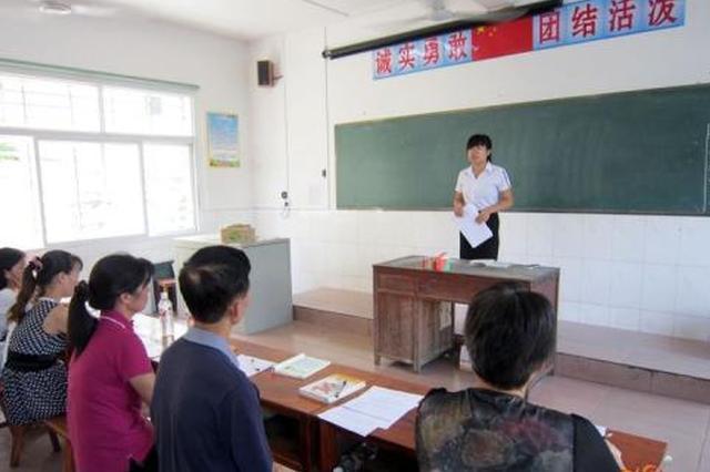 太原中小学招聘159名教职工 采取网上报名方式进行