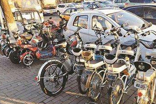 太原电动自行车将实名登记上牌照 明年5月1日起施行
