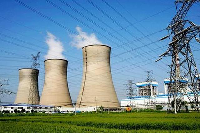 防范化解煤电产能过剩风险 山西又出关键一招