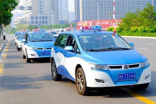 太原将开出租车运价改革听证会 有建议快来反映
