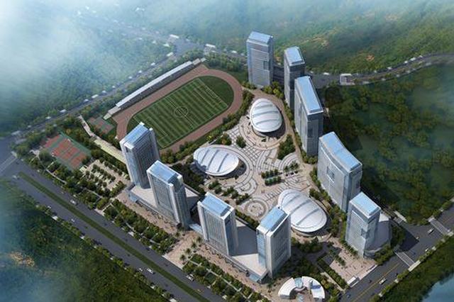 山西投3亿建国际体育交流中心 预计2018年12月完工