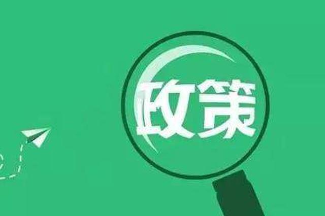 环境保护税明年1月日起征收 太原绿色税该咋收