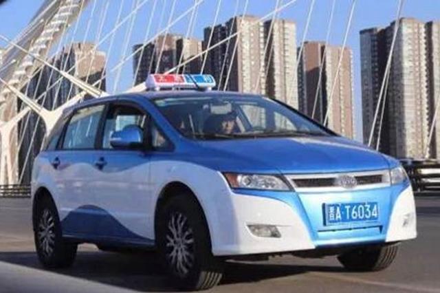 山西太原:出租车拟调价以应对网约车市场冲击