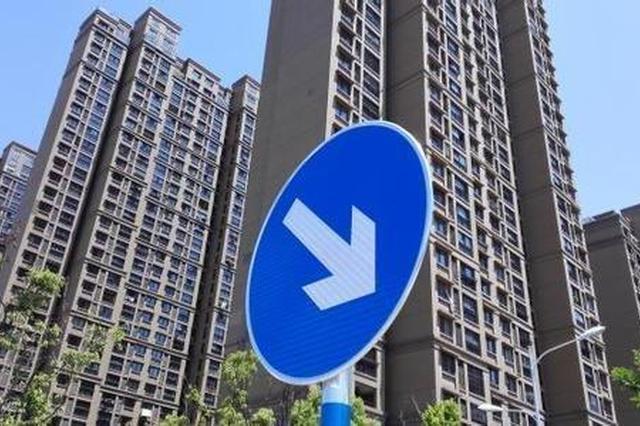 太原规范商品住房预售网签管理 遏制住房炒买炒卖