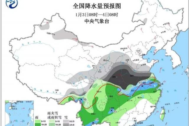 山西将出现大范围降雪天气过程 南部局地有暴雪
